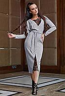 Красивое теплое платье трикотажное с кружевом 42-52 размера серое