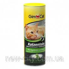 GimCat Katzentabs Витамины для кошек с морскими водорослями и биотином 425гр