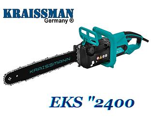 Электропила цепная Kraissmann  EKS'2400 (Германия)