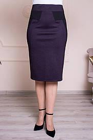 Юбка женская теплая трикотажная ( 48,50,52,54,56,58,60,62 р-р )