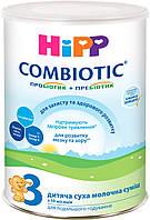 Сухая детская молочная смесь HiPP Combiotic 3, 750 г