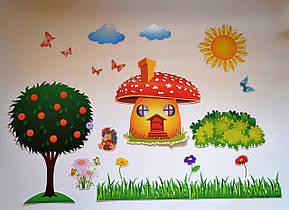 Сказочная полянка. Настенная декорация для детского сада.
