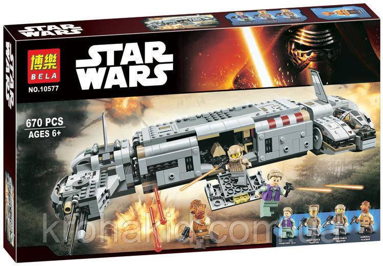 """Конструктор Bela 10577 Star Wars """"Военный транспорт Сопротивления"""" 670 деталей."""