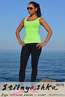 Костюм для фитнеса майка салат с легинсами, фото 1