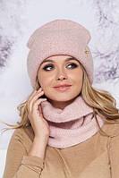 Комплект «Сияна» (шапка и шарф-хомут) (пудра) Braxton