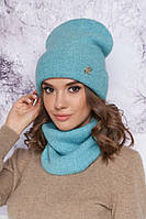 Комплект «Сияна» (шапка и шарф-хомут) (бирюзовый) Braxton