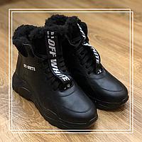 Женские зимние ботинки черная кожа, фото 1