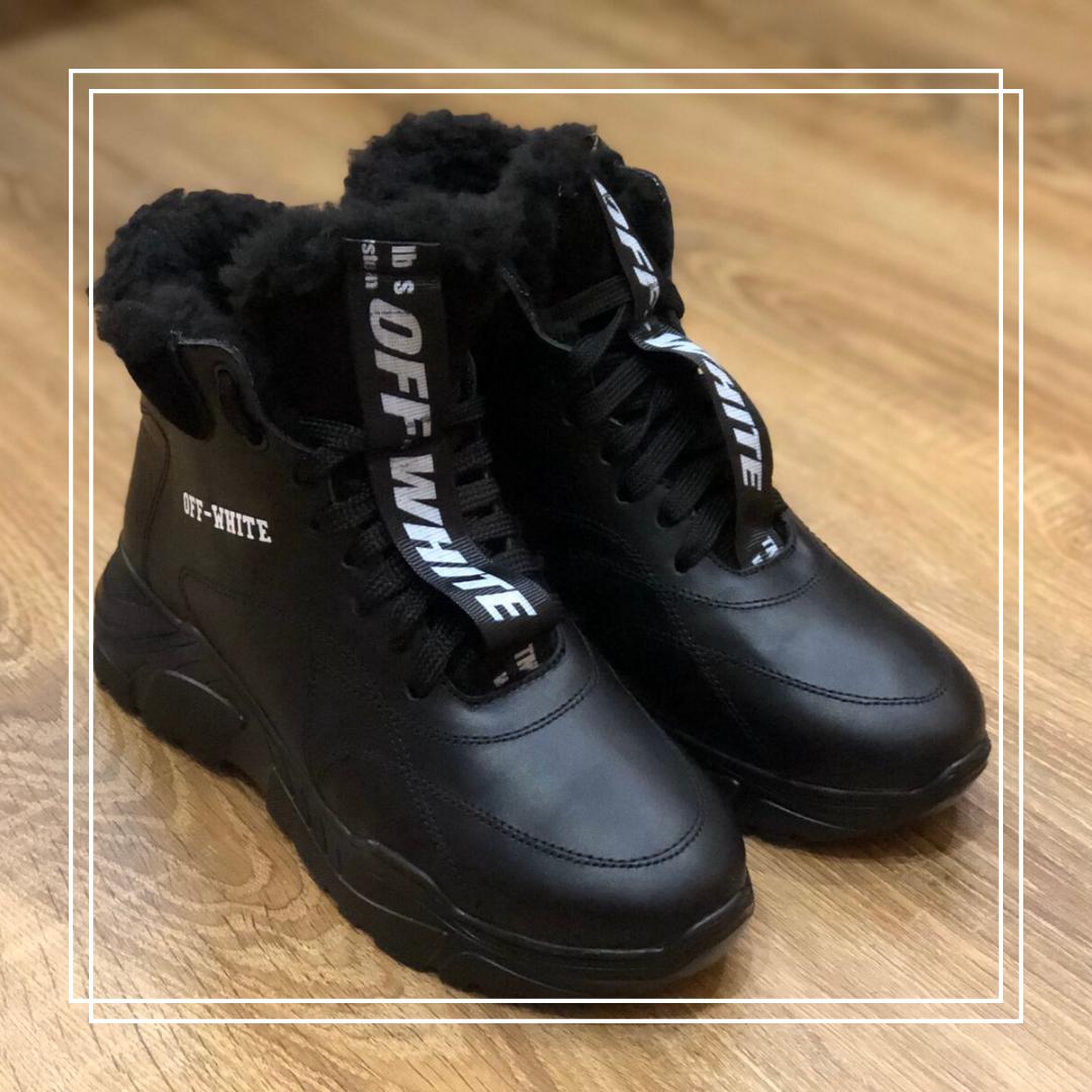 Женские зимние ботинки черная кожа