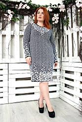 Теплое вязаное женское платье батал белое с синим