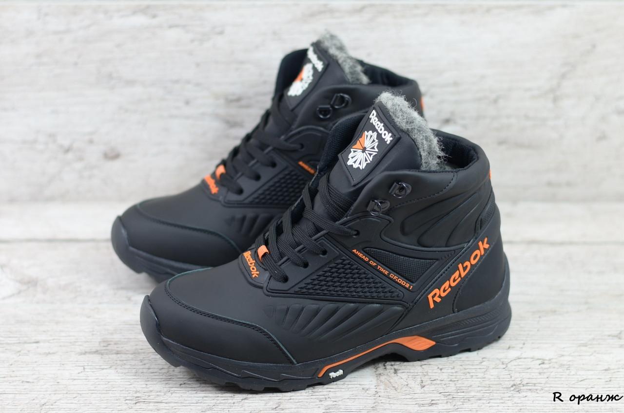 Мужские кожаные зимние ботинки Reebok (Реплика) (Код: R оранж  ) ►Размеры [40,41,42,43,44,45]