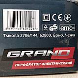 Бочковой перфоратор электрический Grand ПЭ-1600, фото 8