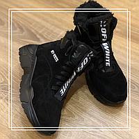 Женские зимние ботинки черная замша