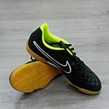 Детская футбольная обувь (футзалки) Nike Tiempo Rio II IC  Jr, фото 2
