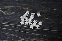Набор звездочек белых 20 шт, фото 1