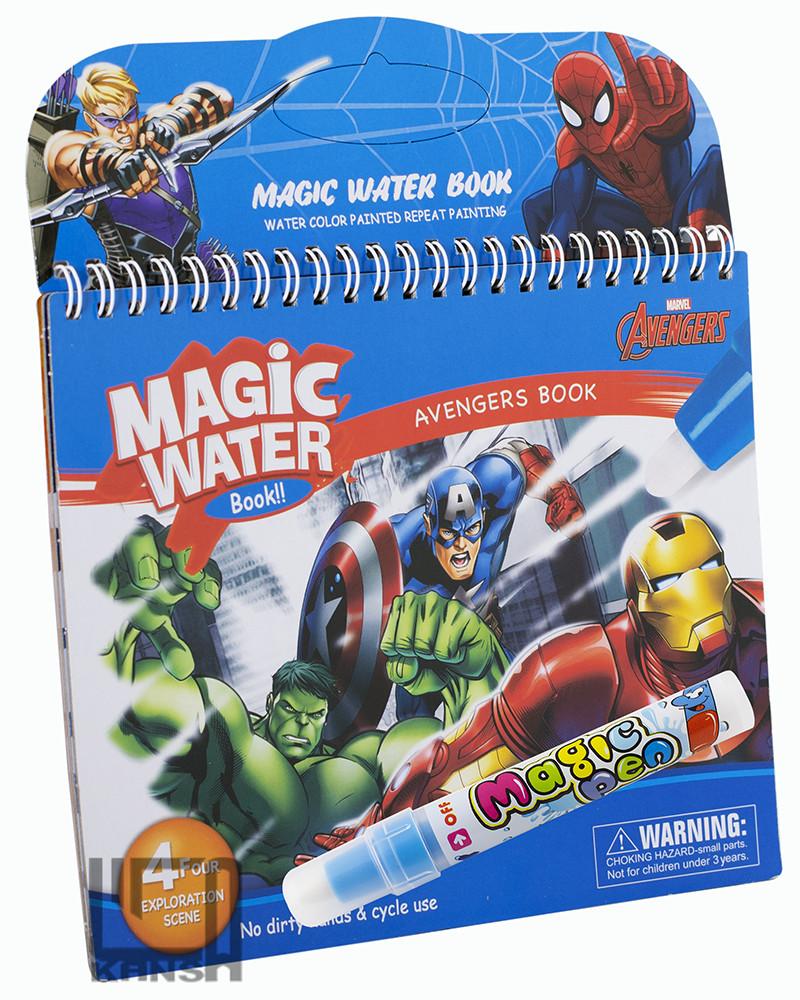 """Многоразовая водная раскраска Magic Water,""""Супергерои ..."""