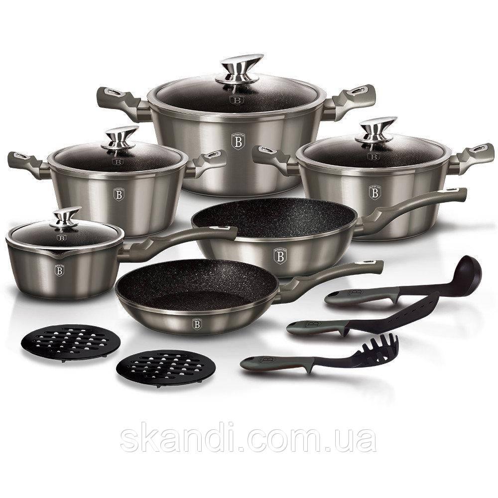 Качественный Набор посуды Berlinger Haus(Оригинал) 15 предметов