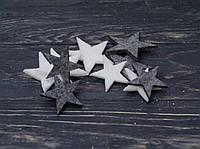 Набор звездочек из фетра 10 шт
