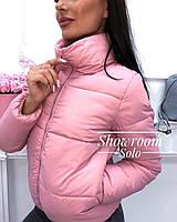 Куртка, фото 1