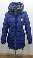 Зимняя куртка 12-16 лет 44 синяя, фото 1