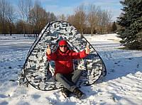 Палатка зимняя для рыбалки Daster 2.3 м*2.3 м*1.70 м