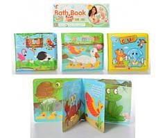 Книжка для купания, 13-14-2см, 3 вида, A525-6-7