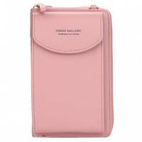 Кошелек-клатч Baellerry Forever N8591, розовый