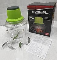 Кухонный измельчитель МОЛНИЯ 1.8 л, 2 насадки (300W)