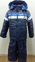 Зимний костюм Fashion для мальчика 110\116  рост, фото 1