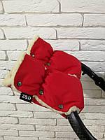 Муфты рукавички на коляску Z&D New Красные