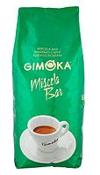 Кофе в зернах Gimoka Micela Bar 3000г