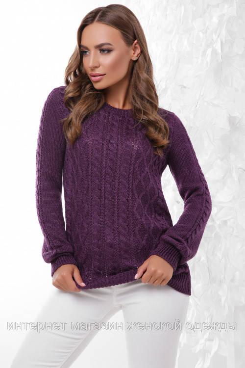 Базовый женский теплый вязаный свитер фиолетовый 44 - 50