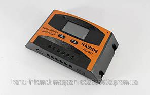 Контроллер для солнечной панелиSolar controler LD-530A 30A RG
