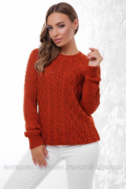 Базовый женский теплый вязаный свитер терракот 44 - 50