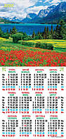 """Настенный листовой календарь """"Природа"""" (третинка) 2020г"""