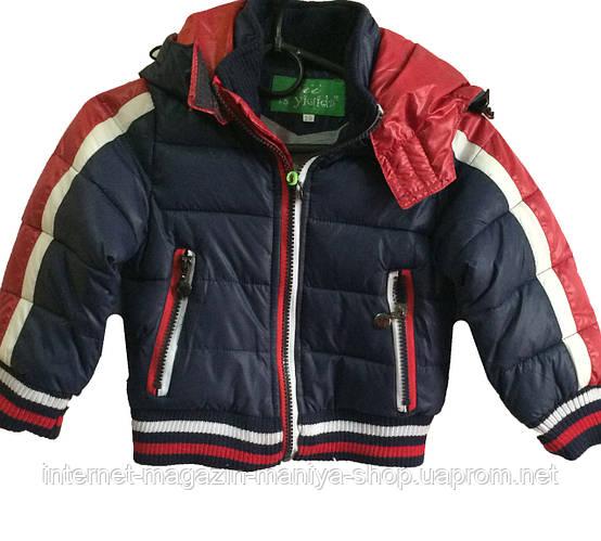 Мужская детская куртка