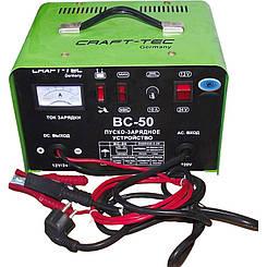 Пуско-зарядное устройство Craft-Tec ВС-50 (старт 130А)