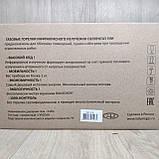 Газовый инфракрасный керамический обогреватель Солярогаз ГИИ 2.9 КВТ (газовая горелка), фото 7