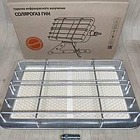 Газовый инфракрасный керамический обогреватель Солярогаз ГИИ 3.65 КВТ (газовая горелка)