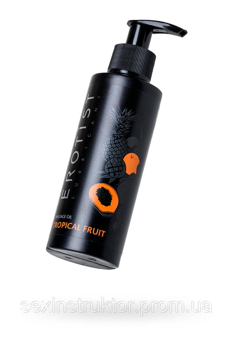*Edible massage oil, Tropical Fruit, 150 ml