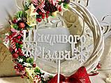Новорічний топпер щасливого Різдва, топпер з сніжинками, білий новорічний топер, фото 4