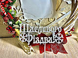 Новорічний топпер щасливого Різдва, топпер з сніжинками, білий новорічний топер, фото 2
