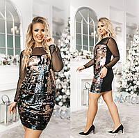 """Элегантное короткое вечернее платье в больших размерах 2073 """"Пайетка 3-Д Кокетка Рукава Сеточка"""" в расцветках"""