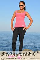 Костюм для фитнеса майка розовая с легинсами, фото 1