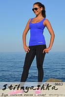 Костюм для фитнеса майка индиго с легинсами, фото 1