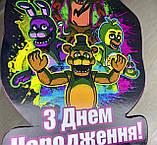Топпер аніматроніки з написом З днем народження, Топер з принтом аніматроніки, дитячий топпер аніматроніки, фото 4
