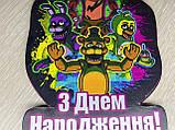 Топпер аніматроніки з написом З днем народження, Топер з принтом аніматроніки, дитячий топпер аніматроніки, фото 5