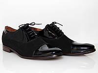 Туфли замшевые с вставками из лака