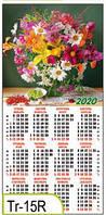 """Настенный листовой календарь """"Цветы"""" (третинка) 2020г"""