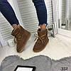 Угги женские коричневые натуральная замша //В НАЛИЧИИ ТОЛЬКО 41р, фото 4