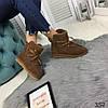 Угги женские коричневые натуральная замша //В НАЛИЧИИ ТОЛЬКО 41р, фото 5